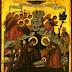 Η Γέννηση του Χριστού και η Παγκόσμια Οικονομική Κρίση...