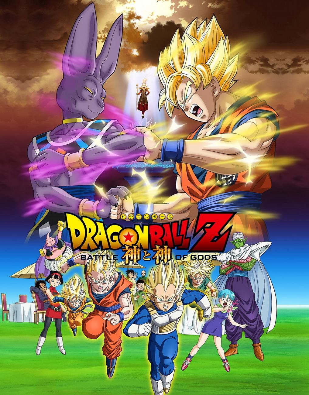 de3b253a0a Download Dragon Ball Z   A Batalha dos Deuses Dublado