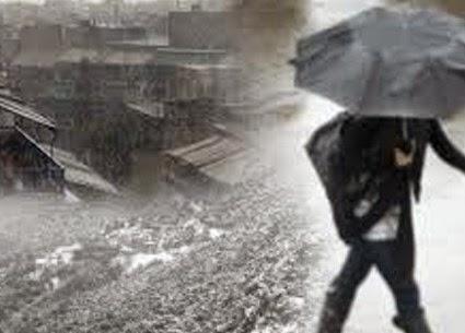 Σφοδρή κακοκαιρία από αύριο, Δευτέρα προβλέπει η ΕΜΥ...Δείτε πού θα βρέξει και πού θα χιονίσει!