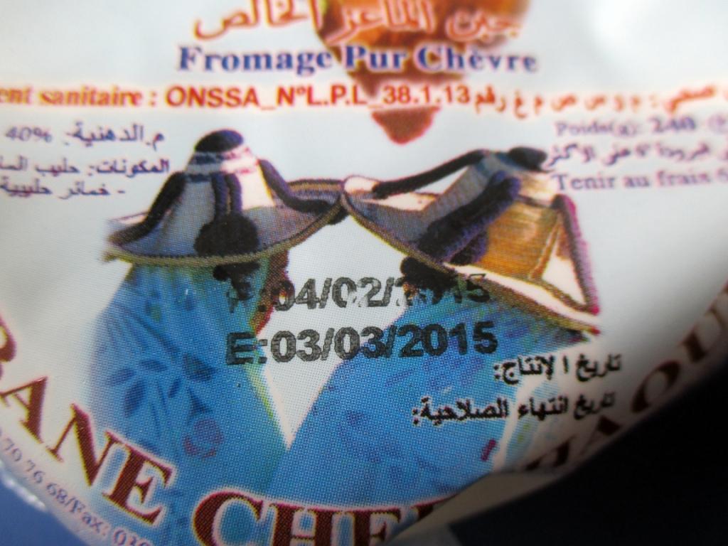 packaging, dones jblies, Marroc