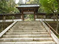 松尾山南麓の江戸時代の山門