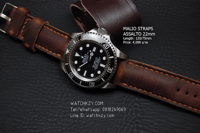สายนาฬิกาหนัง Handmade สำหรับ Rolex Deepsea แนว Vintage