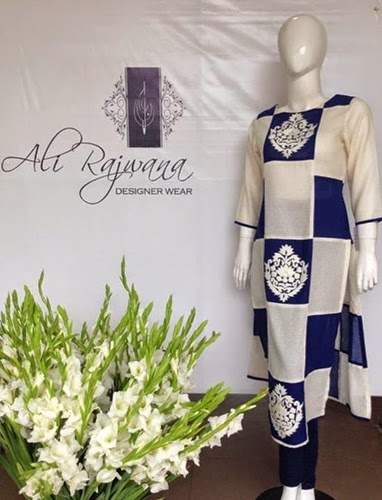 Ali Rajwana Summer Dresses 2014