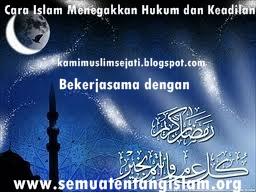 CARA ISLAM MENEGAKKAN HUKUM & KEADILAN