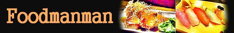 Foodmanman