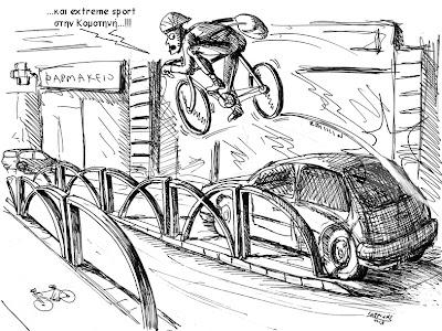 Ζωή ..ποδήλατο