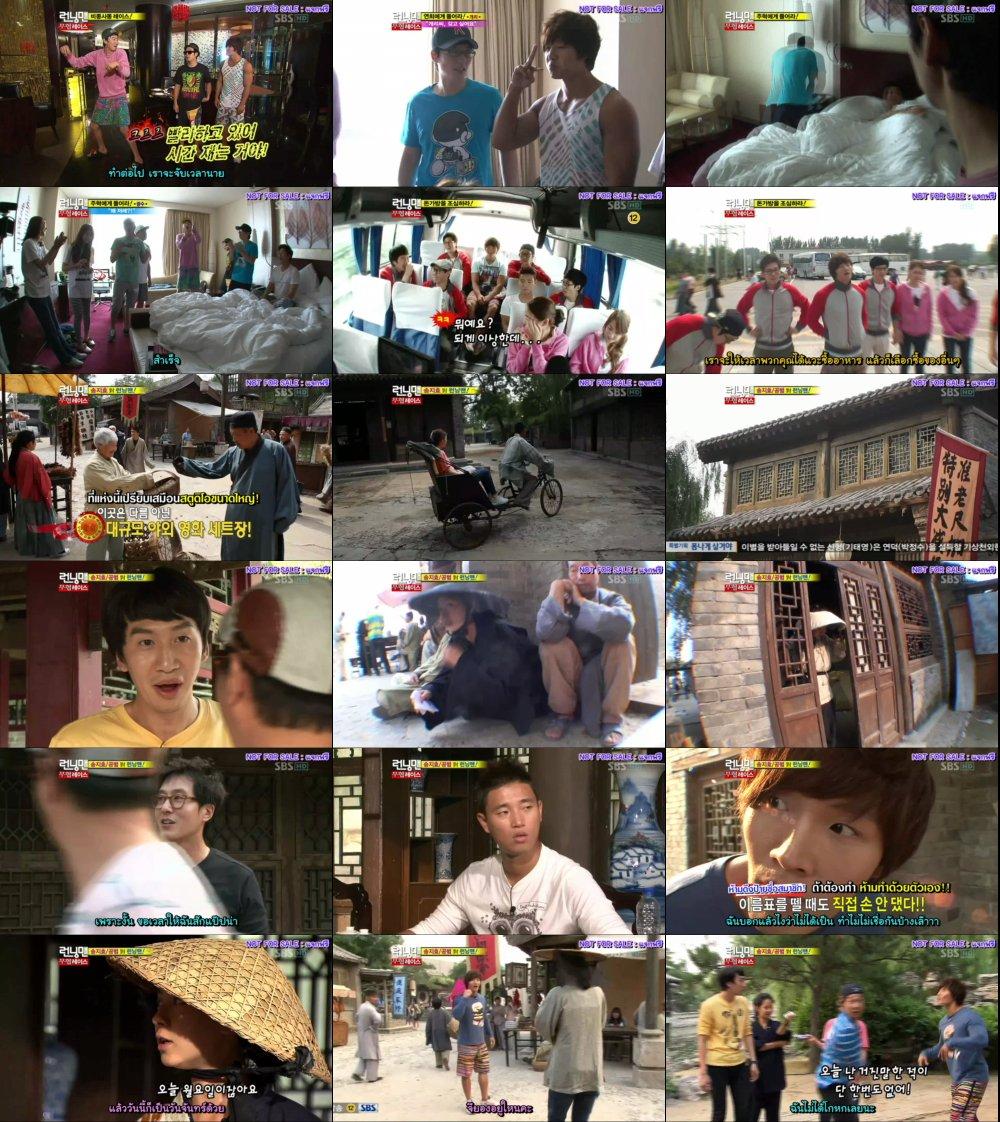 Runningman Sub Thai EP62