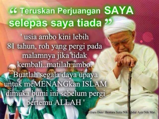 Dato' Bentara Setia Tuan Guru Haji Nik Abdul Aziz Bin Nik Mat