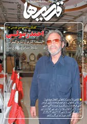 احمد رسولی: ابتدا کارم از پاره کردن بلیط تئاتر شروع شد