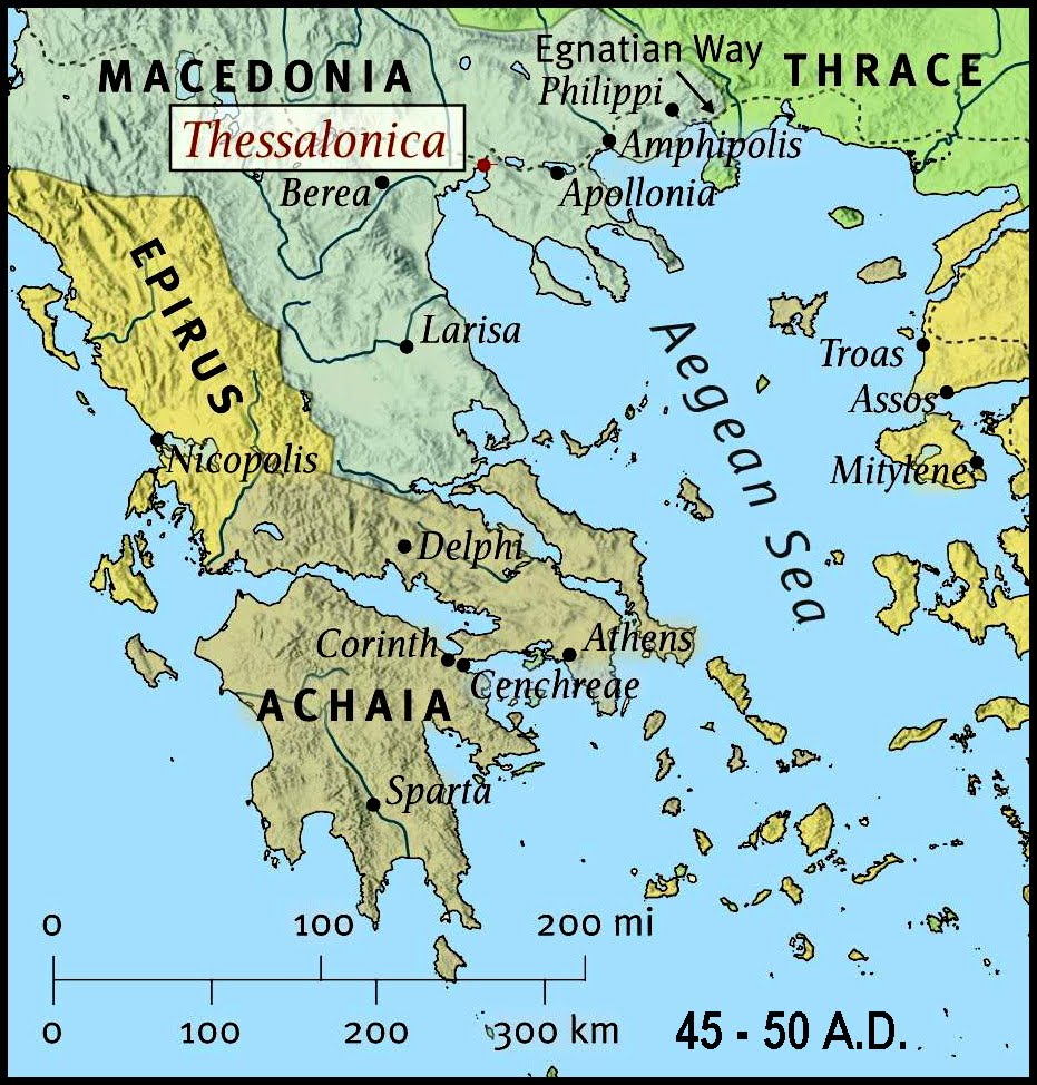 an overview of the thessalonica in ancient macedonia Thessaloniki (greek: θεσσαλονίκη, thessaloníki [θesaloˈnici] ( listen)), also familiarly known as thessalonica, salonica, or salonika is the second-largest city in greece, with over 1 million inhabitants in its metropolitan area, and the capital of greek macedonia, the administrative region of central macedonia and the decentralized administration of macedonia and thrace.