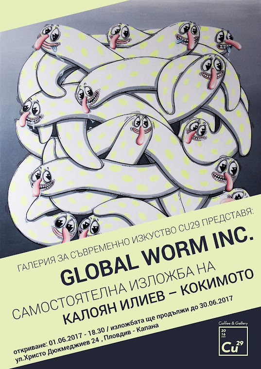 Global Worm Inc.* - Kido Character Design by Kokimoto