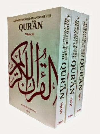 Download Qur'an In Word For Office 2010, 2013 x86bit_x64bit