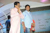 Ala Ela Movie Audio Release Function-thumbnail-8
