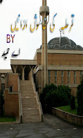 Qurtaba Ke Khamosh Azanein By A Hameed