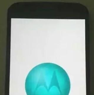 Moto X+1 promotional render