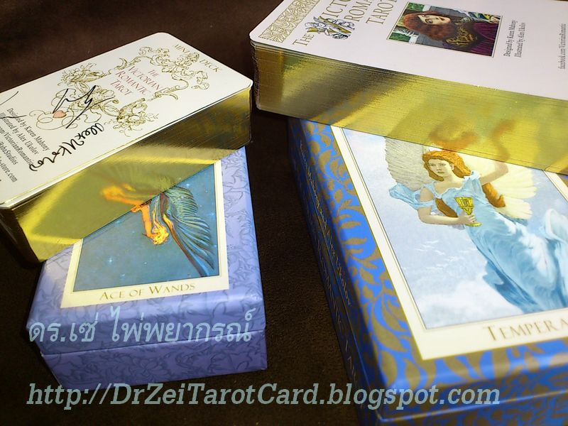Gold Gilt edge Gilded edges เคลือบทอง ขอบทอง ไพ่เมทัลลิก ไพ่เงิน ไพ่ทอง ไพ่ยิปซีทอง Victorian Romantic Tarot Temperance Ace of Wands New