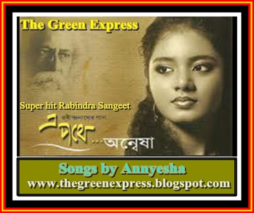 Rabindra Sangeet Ringtone collection, Download Free ...