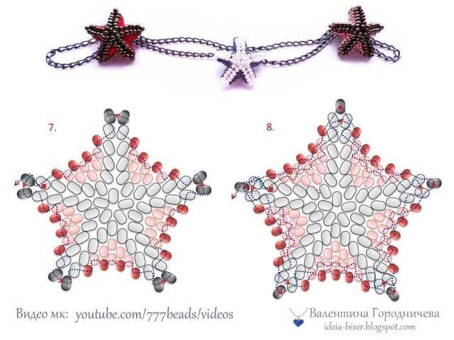 Морская звезда из бисера схема плетения