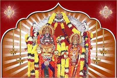 Sri lakshmi Narasimha Swamy Vari Devastanam