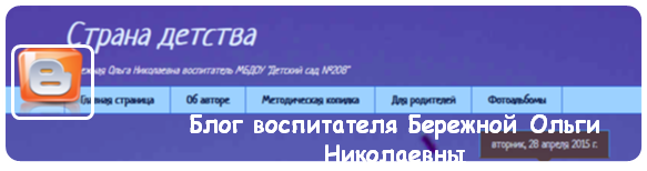 http://strana208detstva.blogspot.ru/