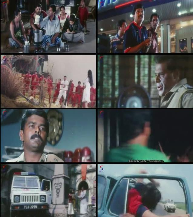 Meri Aan Man of Network 2005 Hindi Dubbed 480p HDRip