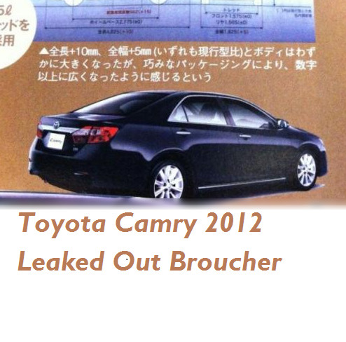 camry 2012 camry 2013 multiple stories free download repair service owner manuals vehicle pdf. Black Bedroom Furniture Sets. Home Design Ideas