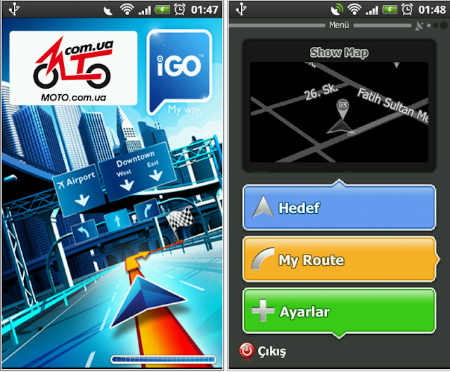 iGo My Way v8.4.2 Android
