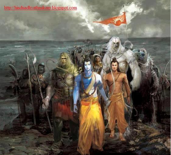 Rama Sethu on Indian Ocean