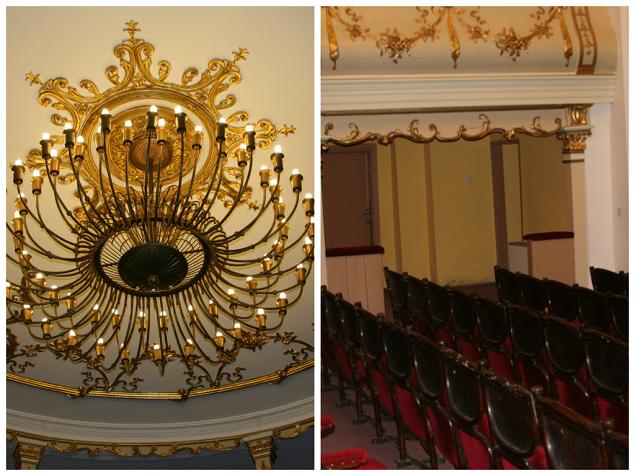 """Teatrul """"Mihai Eminescu"""" din Oraviţa"""