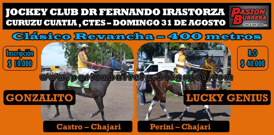 CURUZU CUATIA - 31 DE AGOSTO