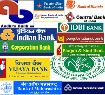 recruitment process in public sector and private sector banks Select the ceos of india's public sector banks these banks the selection process of these five from the private sector for the top jobs in.