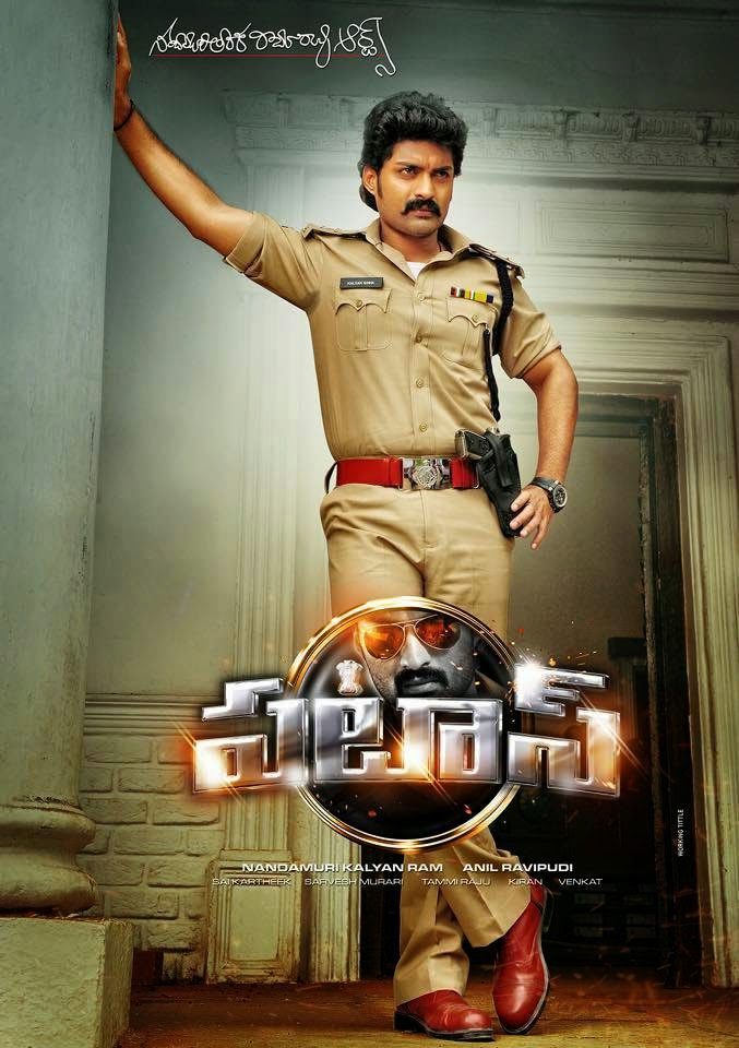 Khakee Telugu Full Movie Download In HD Quality