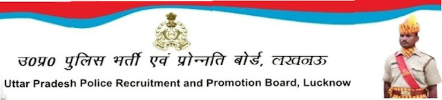 http://uppbpb.gov.in/, up police, uttar pradesh police jobs