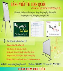 Web Hung Phat Loi Co.,LTD