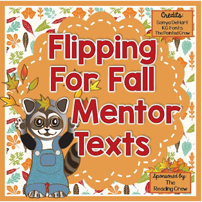 Flipping for Fall Mentor Texts: Little Boo