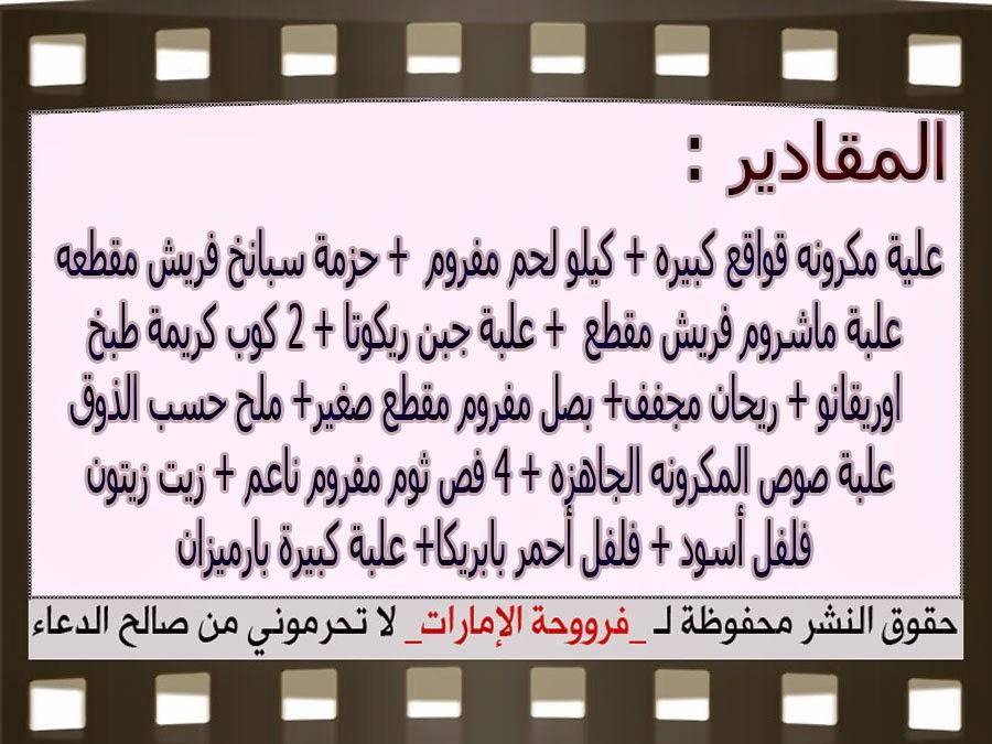 http://1.bp.blogspot.com/-5eZ6n9vOBPc/VJf2IboMM_I/AAAAAAAAEL0/iX4urzxMulA/s1600/3.jpg