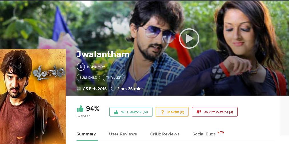 Mb Kannada Movies Free Download