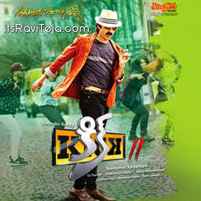 Kick2 Audio Release Date Posters  Ravi Teja  Rakul Preet Singh