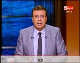 برنامج بوضوح مع عمرو الليثى حلقة الأربعاء 22-10-2014