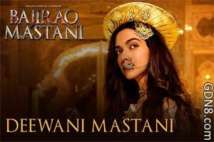Deewani Mastani Lyrics - Shreya Ghoshal - Bajirao Mastani