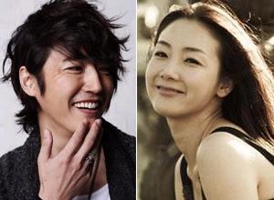 sebagai pasangan Choi Ji-woo di drama 'Can't Live With Losing