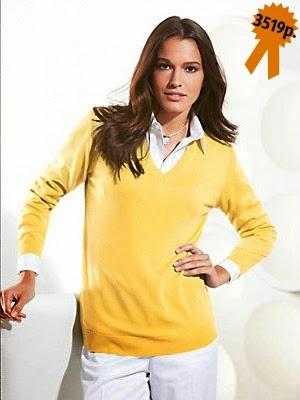 Пуловер цвета лимона Peter Hahn