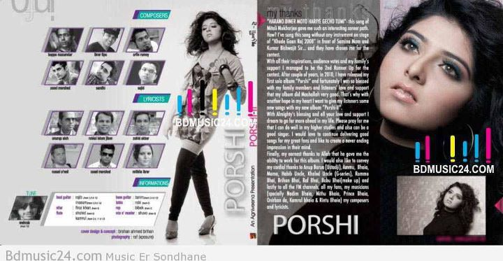 porshis