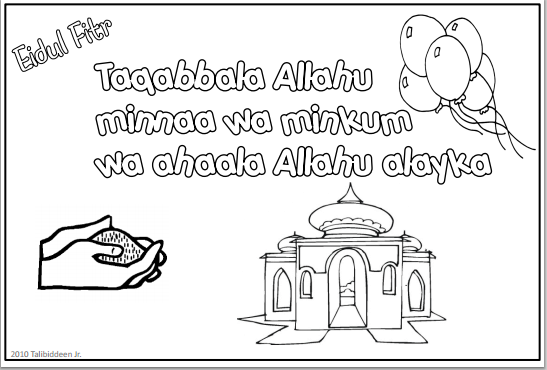 Eidul Fitr Printables Coloring Pages  Activity Pages  TJ Ramadan