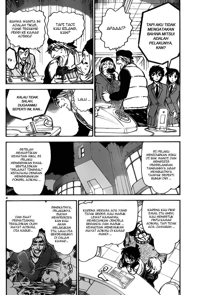 Detective Conan file 774 page 4