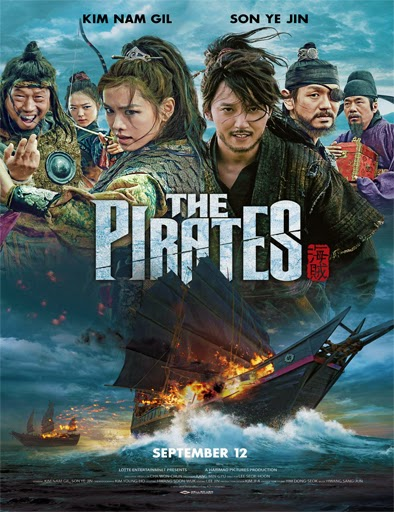 Ver The Pirates (2014) Online