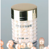 Xishimei Bio Gold Pearl Gel