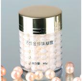 Xishimei Bio Gold Pearl Gel