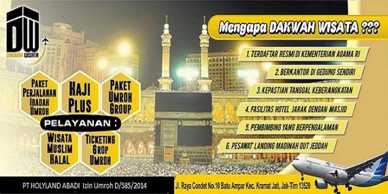 Anda Ingin Umroh yang AMAN ? Dakwah WisataTravel Biaya Paket Umroh - Haji Plus Murah Promo