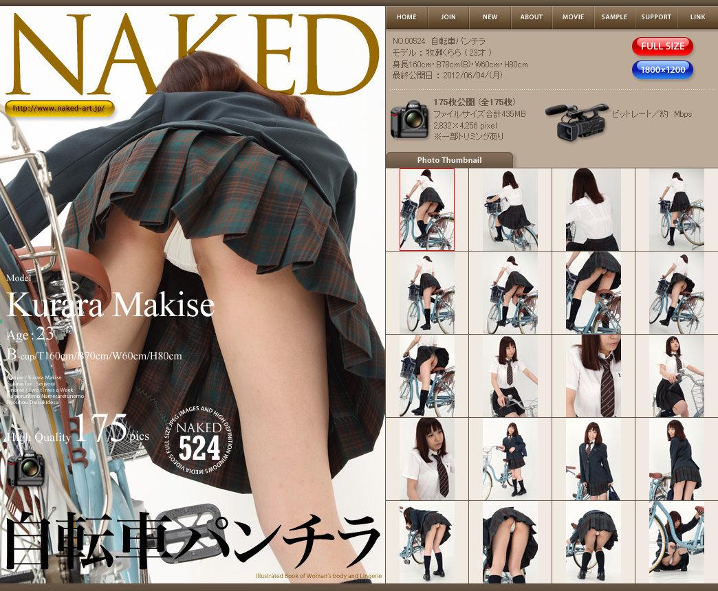 NxwKED-ARe NO.00524 Kurara Makise 04070